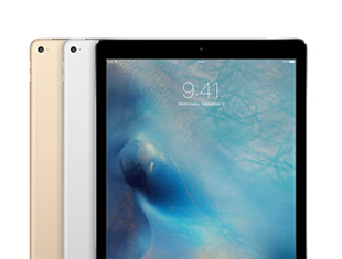 Apple iPad Pro: <br> Anteprima
